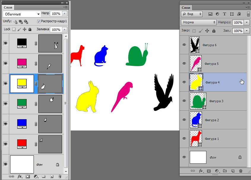 Как сделать прозрачной фигуры в фотошопе