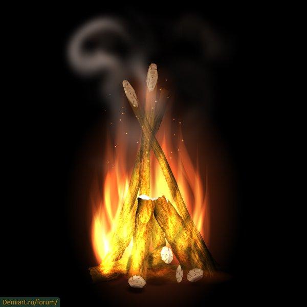 Рисуем пламя костра смешиваниями