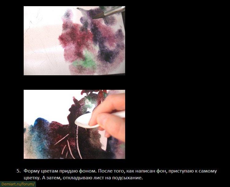 Цветы акварелью по-сырому Alla Prima