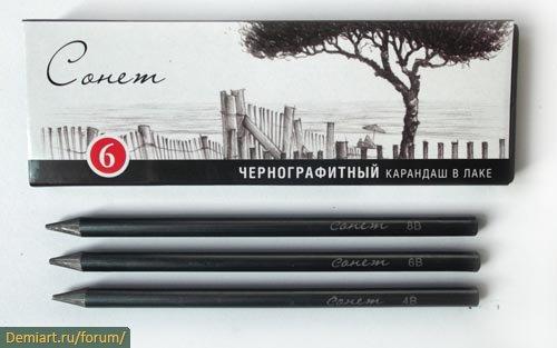 вопросы графитовые карандаши для рисования работе другой город