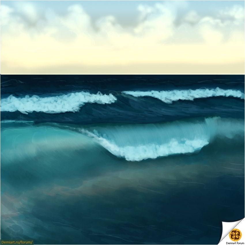 Как нарисовать воду, волны и океан