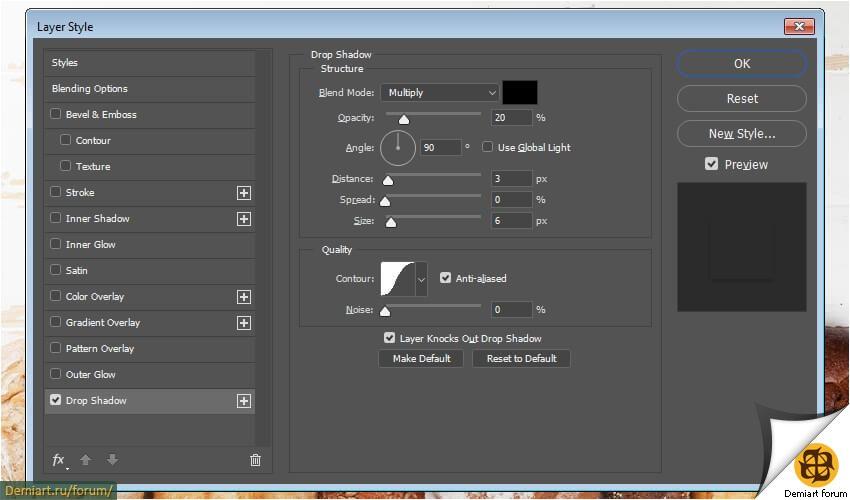 Создаём сырный текст в Adobe Photoshop