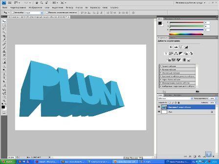 Как сделать фото из кубиков в фотошопе