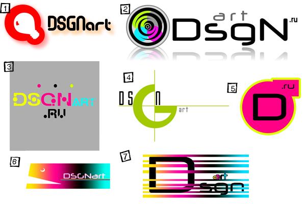 Логотип для студии дизайна