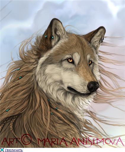 Волк: Ветреный день *